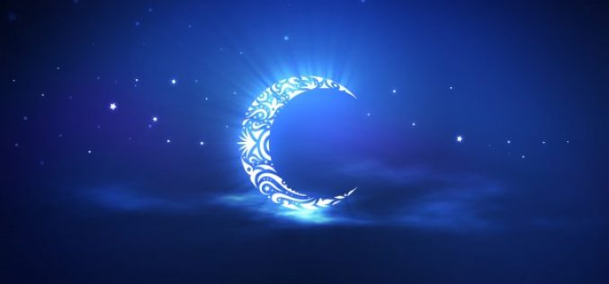 Čestitke povodom Ramazana