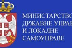 Raspisan javni poziv za dodelu sredstava iz Budžetskog fonda za nacionalne manjine