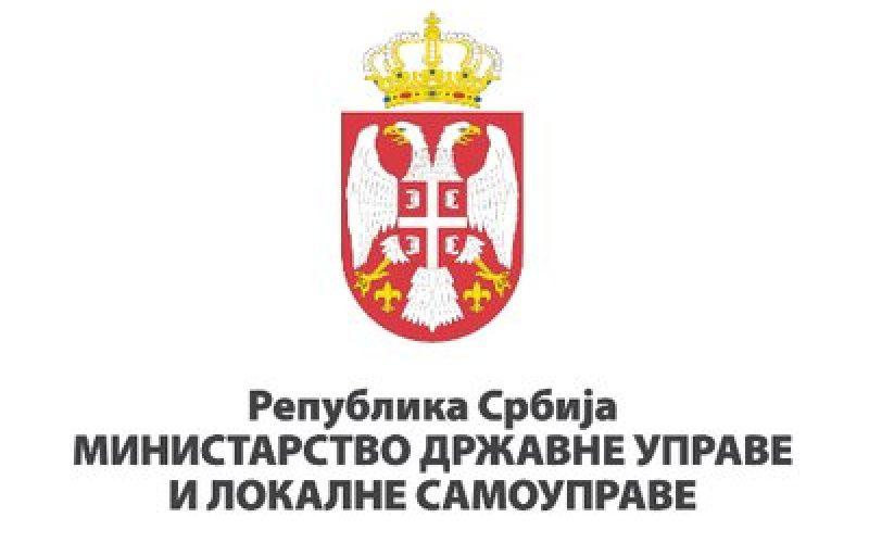 Ružić: Sve smo bliži ostvarivanju koncepta javne uprave kao servisa građana