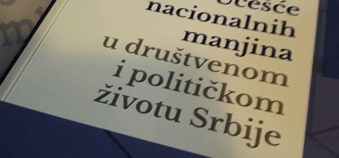 Društveno politički život Srbije i manjine