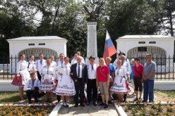 (Srpski) Slovaci u srcu Šumadije