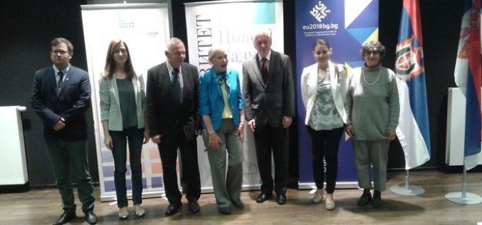 Međunarodna konferencija o proširenju Evropske Unije