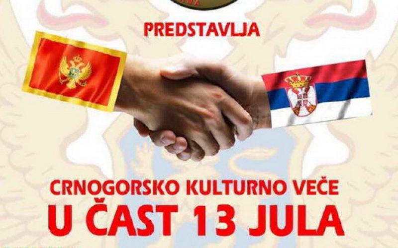 Crnogorsko kulturno veče u centru Novog Sada
