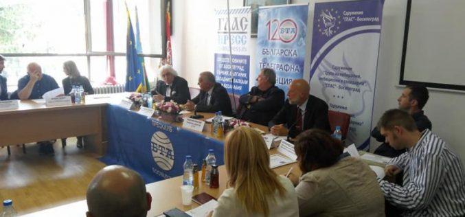 U Bosilegradu okrugli sto na temu medija na bugarskom jeziku