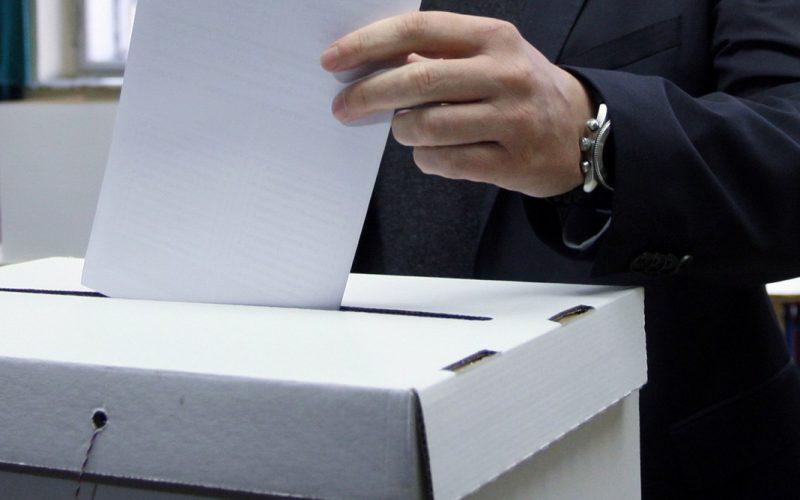 (Srpski) Izbori za predstavnike nacionalnih saveta biće održani u novembru