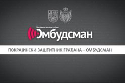 (Srpski) Škola ljudskih prava