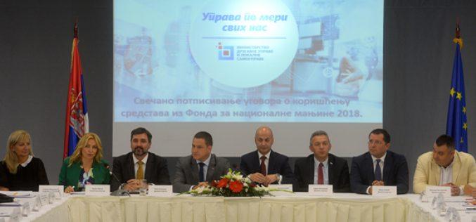 (Srpski) 74 projekata za veću informisanost na jezicima nacionalnih manjina