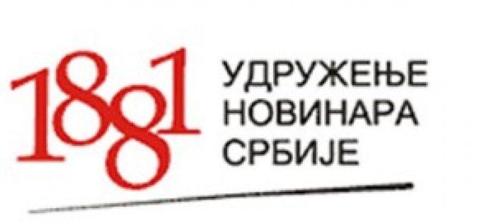 UNS: Zahtevi za kandidaturu novinara za nacionalne savete neprihvatljivi
