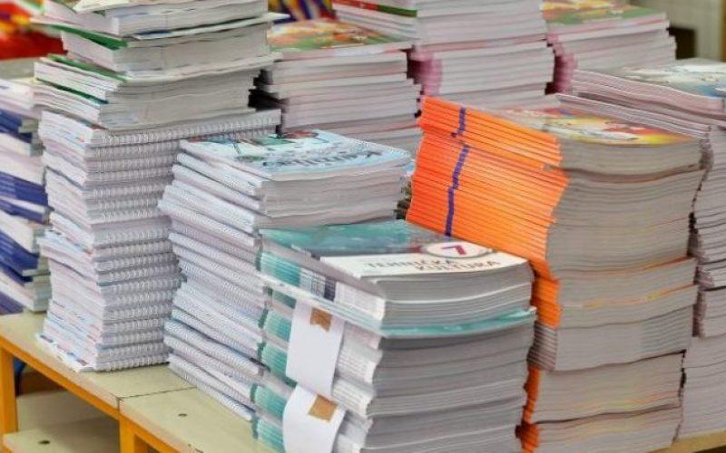 Nedostaju udžbenici za nacionalne manjine