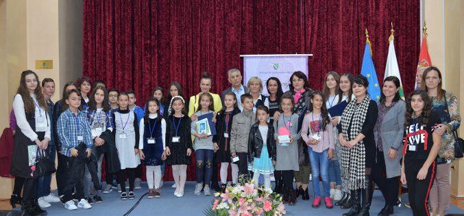"""(Srpski) Održano takmičenje u BNV """"Kazivanje poezije na bosanskom jeziku"""""""