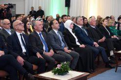 25 godina od održavanja Prvog bošnjačkog sabora