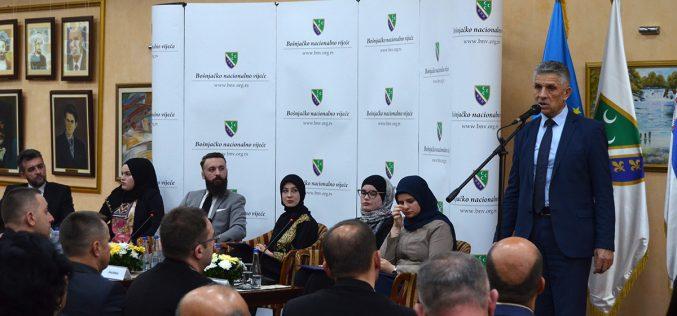 Promocija Zbornika radova o Aliji Izetbegoviću: Bosna prije svega
