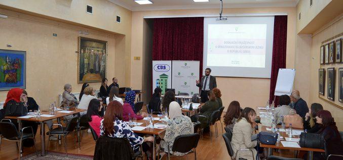 Uspješno realizovan seminar u BNV