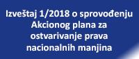 Izveštaj 1/2018 o sprovođenju Akcionog plana za ostvarivanje prava nacionalnih manjina