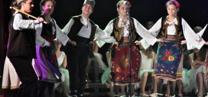 """""""Susreti prijateljstva – Radost Evrope"""" u Nišu"""