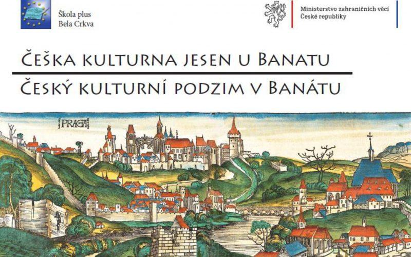 """(Srpski) Izložba """"Životni put Karla IV"""""""