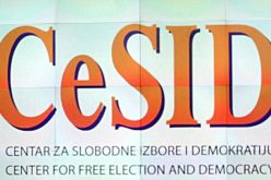"""(Srpski) Okrugli stolovi """"U susret izborima za nacionalne savete nacionalnih manjina"""" u Bujanovcu i Novom Pazaru"""