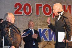 Proslava 20 godina Kulturno-informativnog centra iz Bosilegrada