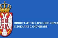 (Srpski) Formirani svi nacionalni saveti nacionalnih manjina