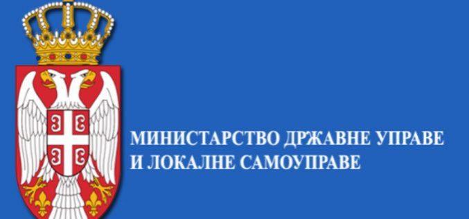 """(Srpski) Konferencija ,,Institucionalni i strateški okvir za unapređenje zapošljavanja Roma u Republici Srbiji"""""""