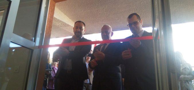 Otvorena kancelarija Bugarsko-srpskog centra za jačanje odnosa dve zemlje