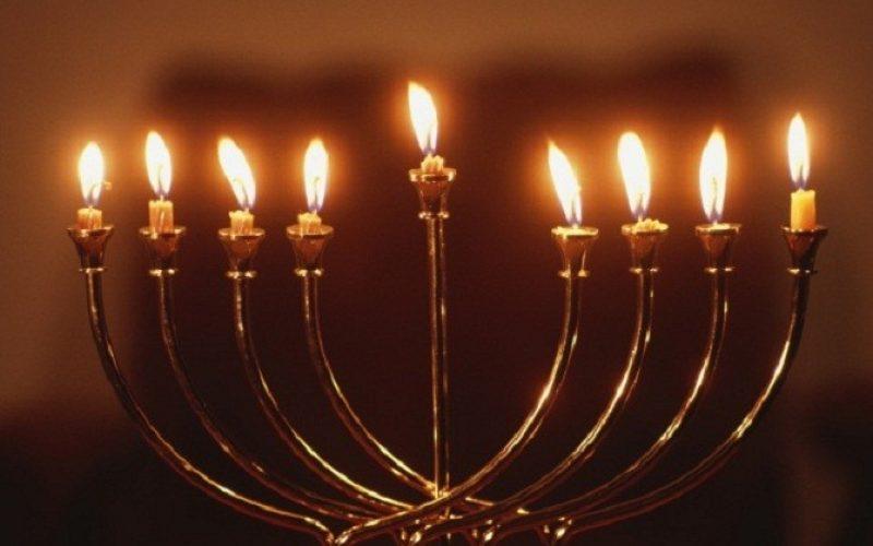 Čestitka za praznik Hanuka