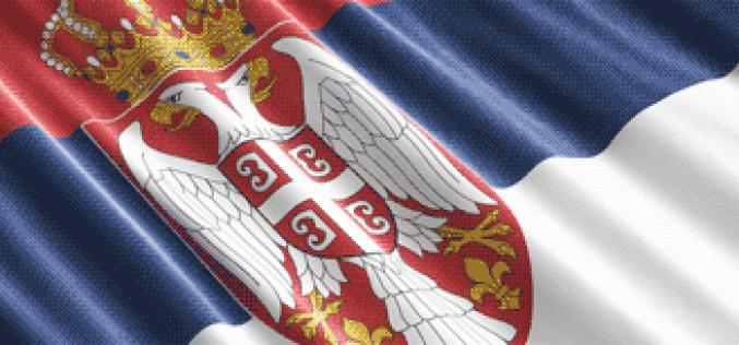 """(Srpski) Raspisan konkurs """"Gradovi u fokusu 2019"""""""