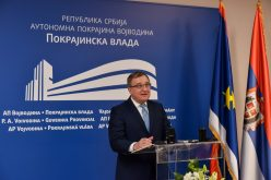 (Srpski) Nastavlja se sa ulaganjima u obrazovanje i nacionalne manjine