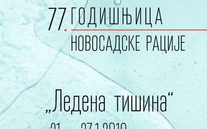 (Srpski) 77. godišnjica i pomen žrtvama Novosadske racije