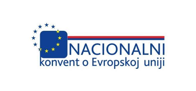(Srpski) Otvoreno pismo Ministarstvu pravde Republike Srbije