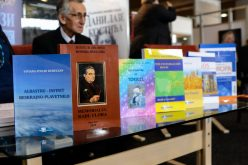 Predstavljena najnovija izdanja Saveza Srba u Rumuniji i Društva za rumunski jezik u Vojvodini