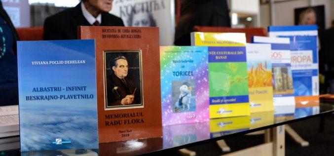 (Srpski) Predstavljena najnovija izdanja Saveza Srba u Rumuniji i Društva za rumunski jezik u Vojvodini