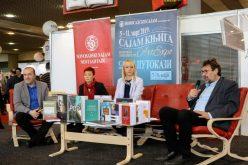 Zavodi za kulturu nacionalnih manjina Vojvodine obeležili deceniju postojanja