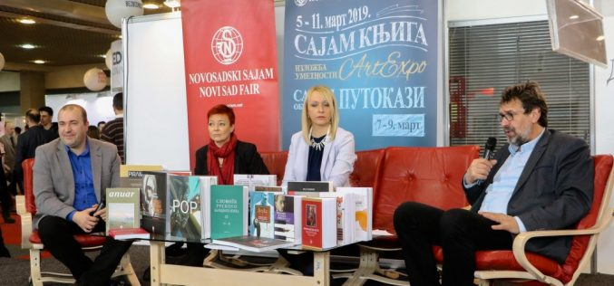 (Srpski) Zavodi za kulturu nacionalnih manjina Vojvodine obeležili deceniju postojanja