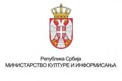 (Srpski) Objavljen konkurs za sufinansiranje projekata proizvodnje medijskih sadržaja na jezicima nacionalnih manjina u 2019. godini