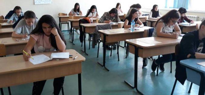 (Srpski) Održano republičko takmičenje iz bosanskog jezika
