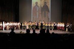 Dan slovenske pismenosti i bugarske kulture i prosvete obeležen u Beogradu