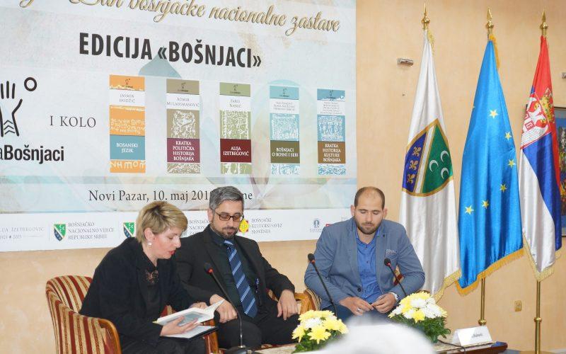"""(Srpski) Promovisano prvo kolo """"Edicije Bošnjaci"""""""