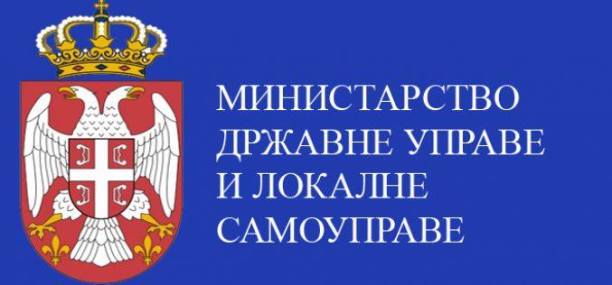 (Srpski) Konkurs za dodelu sredstava iz Budžetskog fonda za nacionalne manjine