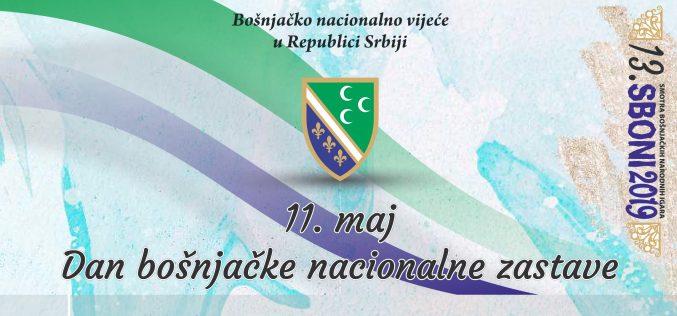(Srpski) Program obilježavanja Dana bošnjačke nacionalne zastave