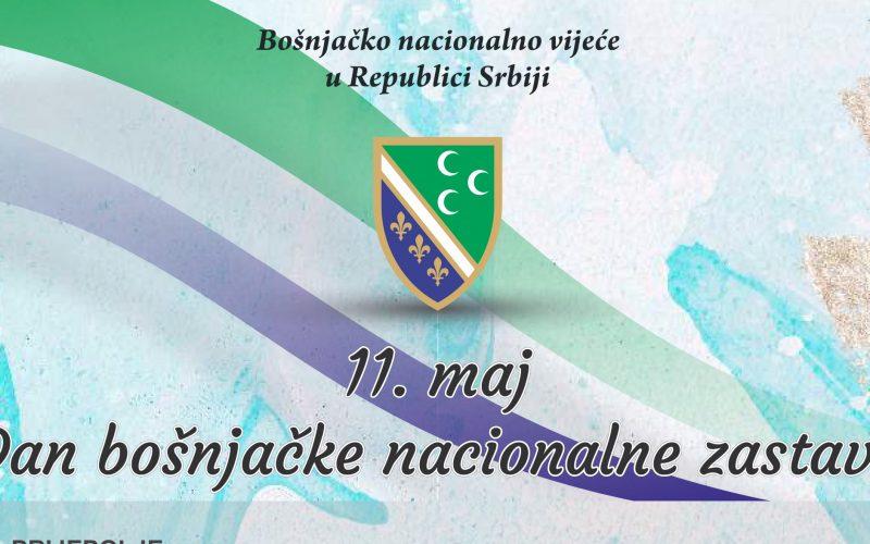 Program obilježavanja Dana bošnjačke nacionalne zastave