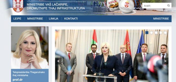 (Srpski) Sajt Ministarstva građevinarstva i na romskom jeziku