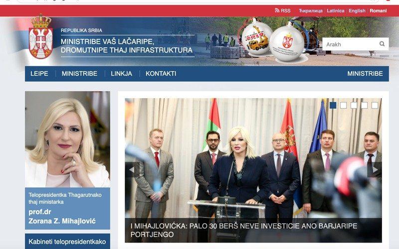Sajt Ministarstva građevinarstva i na romskom jeziku