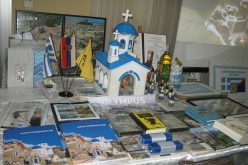 Grčko veče u Smederevu