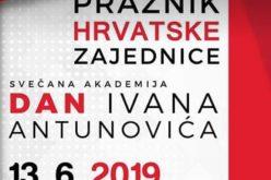Dan Ivana Antunovića