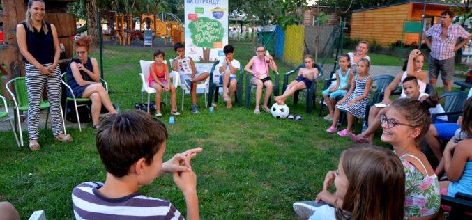 """Od 1. jula počinje program """"Pod krošnjama na Štrandu"""""""