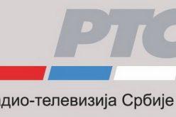 (Srpski) RTS neće osnovati redakciju na bosanskom jeziku