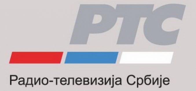 RTS neće osnovati redakciju na bosanskom jeziku