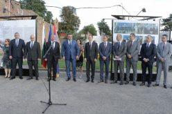 (Srpski) Otvorena izložba o diplomatskim odnosima Srbije i Bugarske