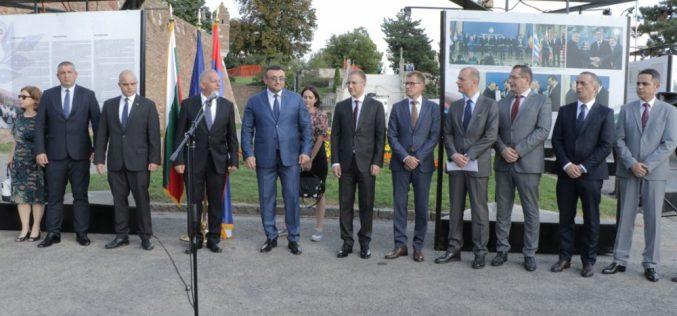 Otvorena izložba o diplomatskim odnosima Srbije i Bugarske